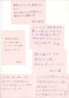20111213.jpg