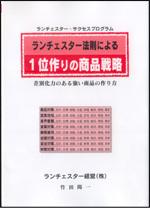 60152601_book.jpg
