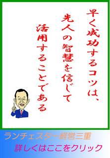 blog20120425.jpg