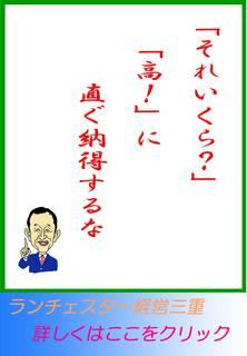 blog20120503.jpg