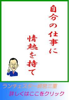 blog20120509.jpg