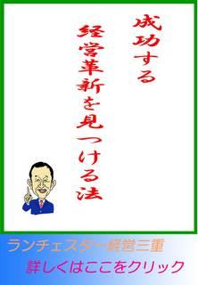 blog20120812.jpg