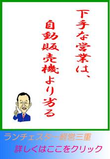 blog20120828.jpg