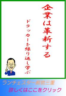 blog20120904.jpg