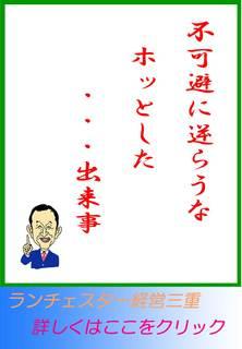 blog20121208.jpg