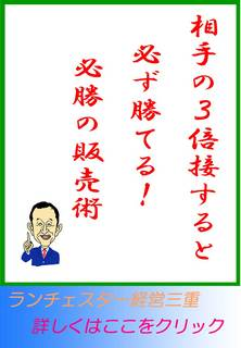 blog20130115.jpg