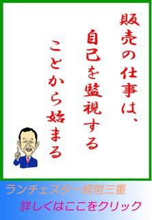 blog20130116.jpg