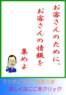 blog20130117.jpg