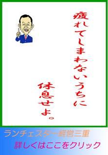 blog20130304.jpg