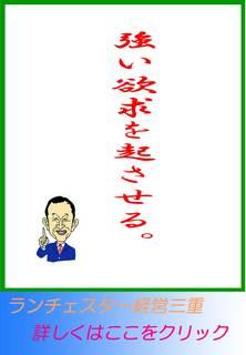 blog20130307.jpg