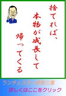 blog20130314.jpg