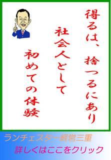 blog20130315.jpg