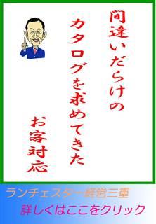 blog20130426.jpg