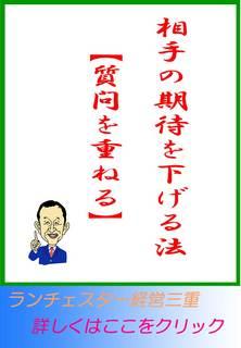 blog20130513.jpg