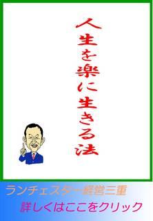 blog20130520.jpg