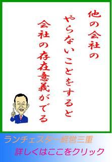 blog20130523.jpg