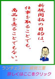 blog20130524.jpg