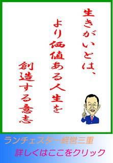 blog20130609.jpg
