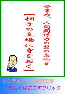 blog20130625.jpg