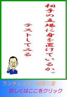blog20130626.jpg