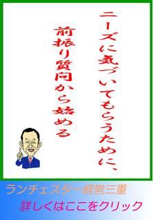 blog20130627.jpg