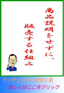 blog20130630.jpg