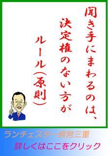 blog20130714.jpg