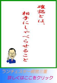 blog20130715.jpg