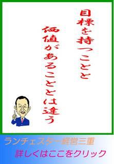 blog20130802.jpg