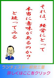 blog20130807.jpg