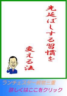 blog20130808.jpg