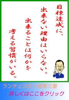 blog20130809.jpg