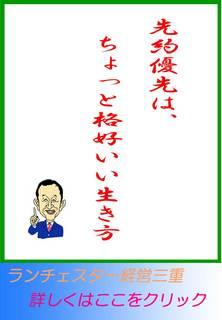 blog20130810.jpg