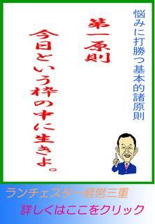 blog20130821.jpg