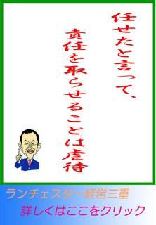 blog20130822.jpg