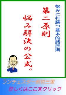 blog20130823.jpg