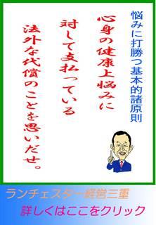 blog20130824.jpg