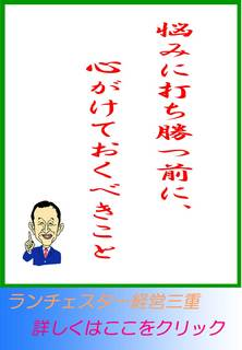 blog20130825.jpg