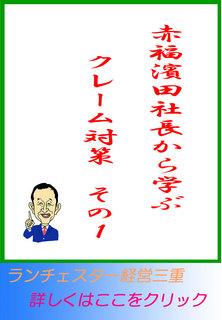 blog20130827.jpg