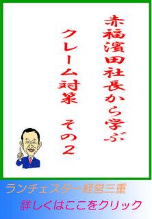 blog20130828.jpg