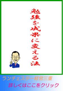 blog20130830.jpg