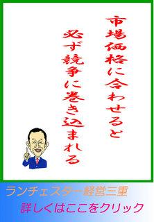 blog20130917.jpg