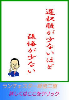 blog20131226.jpg