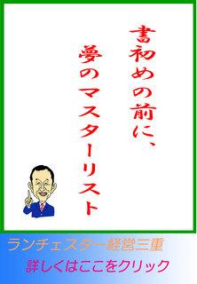 blog20131227.jpg