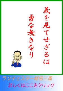 blog20140206.jpg