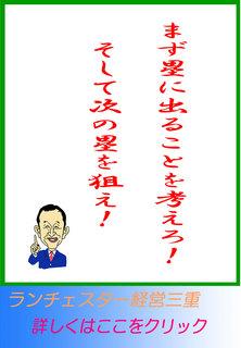 blog20140210.jpg