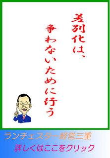 blog20140218.jpg