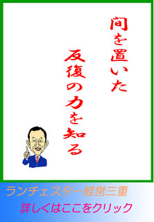 blog20140310.jpg