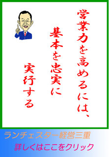 blog20140322.jpg