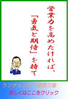 blog20140324.jpg